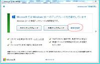 20160622_windows10_001