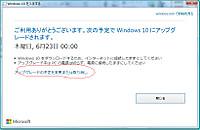20160622_windows10_003