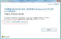 20160622_windows10_005