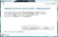 20160622_windows10_007