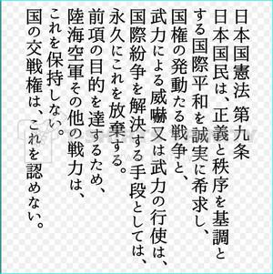 20170430_003_2