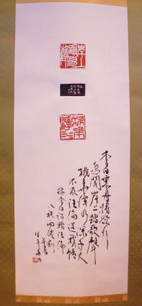 20180405_002