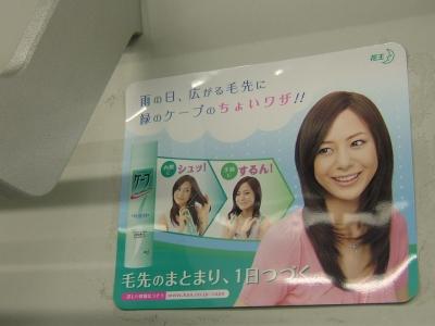 2006_07010004