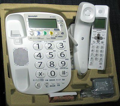 20110812_001