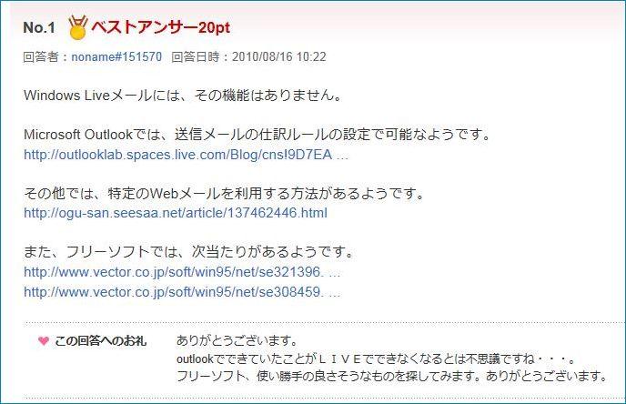 20131231002_3