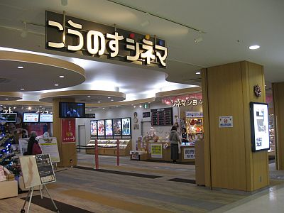 20141212_003