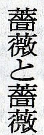 20150601_3