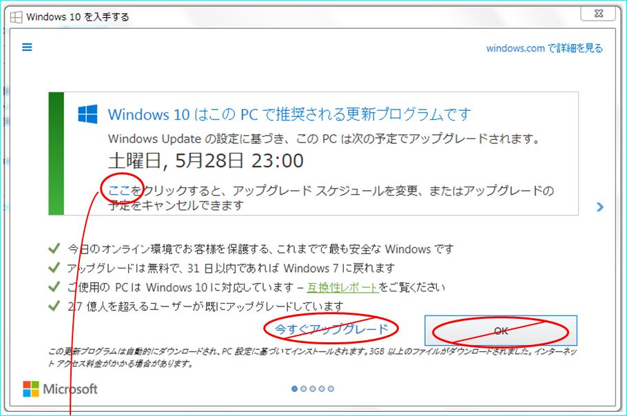 20160525windows10001_2