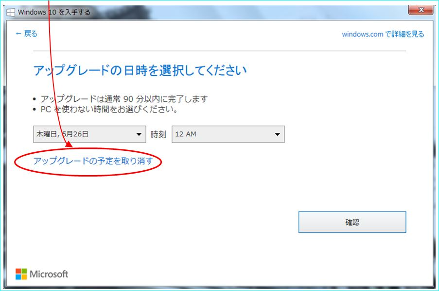 20160525windows10002_2