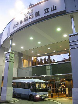 20161017_116