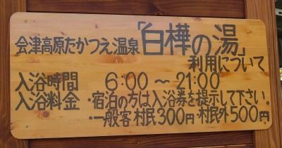 2006_10210089