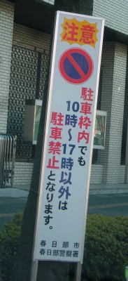 20071218_002_2