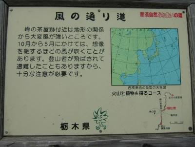 20070526_086