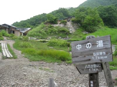 20100801_013