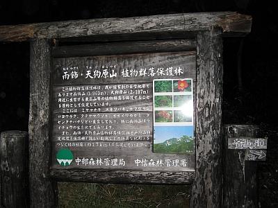 20100822002