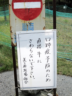 20100919004