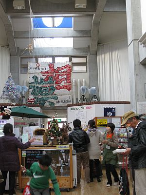 20121208_092