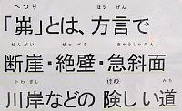 20140621_016
