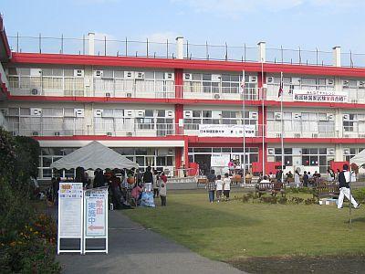 医療 日本 大学 保健 日本保健医療大学
